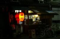 路地裏の良店